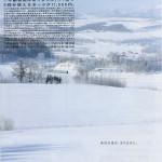 青春18きっぷH18冬ポスター