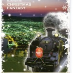 SLはこだてクリスマスファンタジー号の2011年乗車証明書