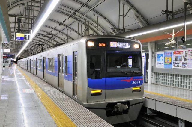 京成アクセス特急