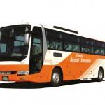 リムジンバス(画像:東京空港交通)