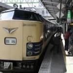 JR東日本の583系