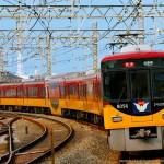京阪特急(写真:京阪電鉄)