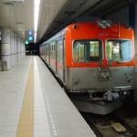 北鉄金沢駅・浅野川線車両
