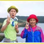 画像:日本テレビホームページ