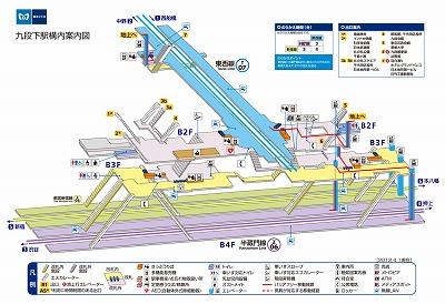 出口・地図 曙橋 駅の情報 ジョルダン
