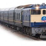 瀬戸大橋線25周年記念号