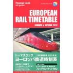 ヨーロッパ鉄道時刻表