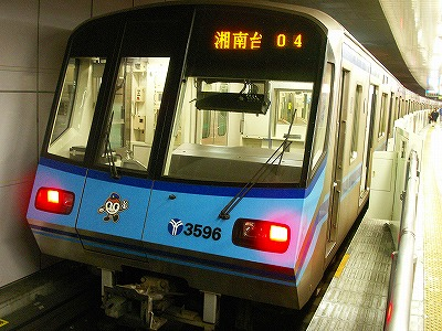 横浜市営地下鉄ブルーラインの快速停車駅が決定。郊外は各駅停車。「藤沢市民優遇」を避ける?