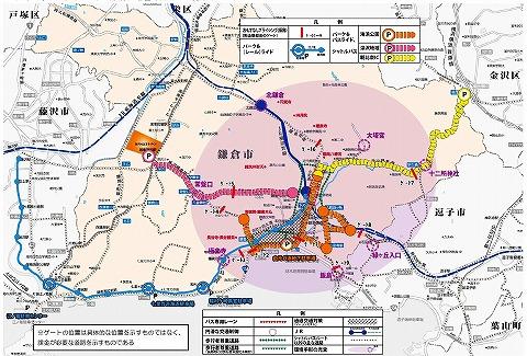 鎌倉ロードプライシングエリア