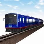 のと鉄道観光列車外観