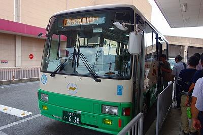 五新線バス