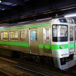 JR北海道札幌駅