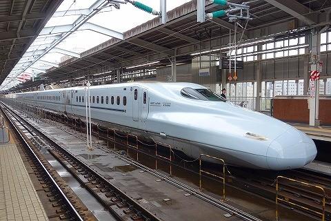 shinkansen-osaka
