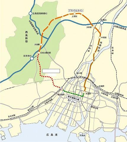 広島市のアストラムラインが西広島までの延伸決定。国内最急 ...