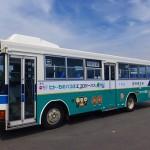 宮崎交通ひとものバス