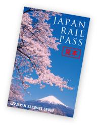 ジャパン・レールパス