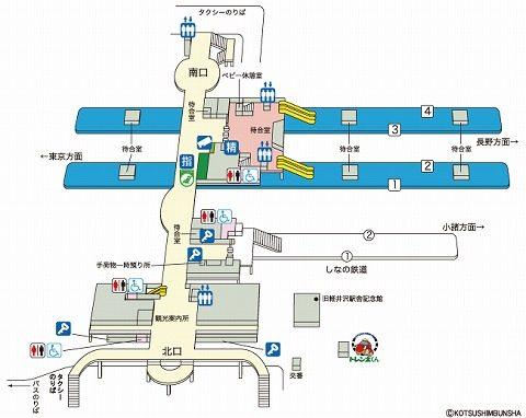 軽井沢駅構内図