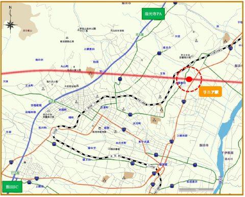 飯田線リニア新駅