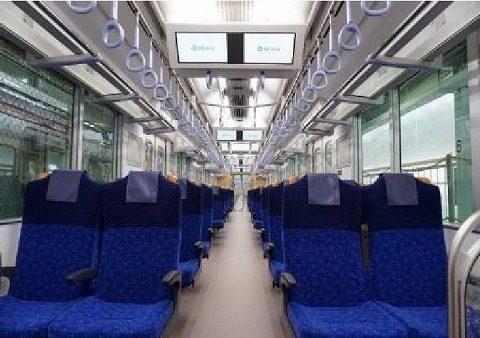 S-TRAINクロスシート
