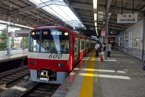 京急品川駅