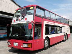 京急オープントップバス