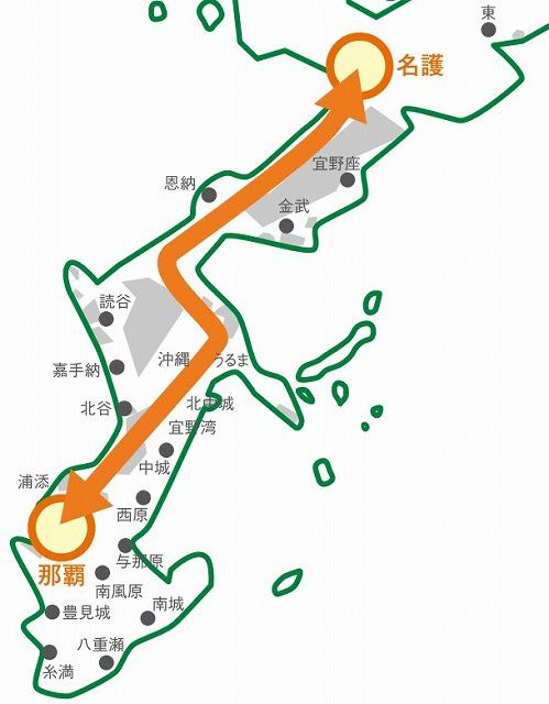 沖縄縦貫鉄道C案