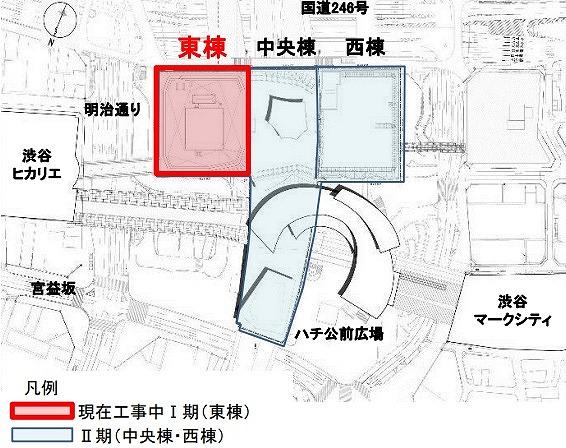 渋谷スクランブルスクエア周辺図