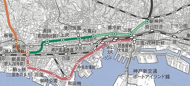 神戸市営地下鉄地図2