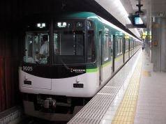 京阪中之島線