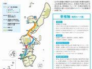 沖縄鉄軌道計画推奨ルート