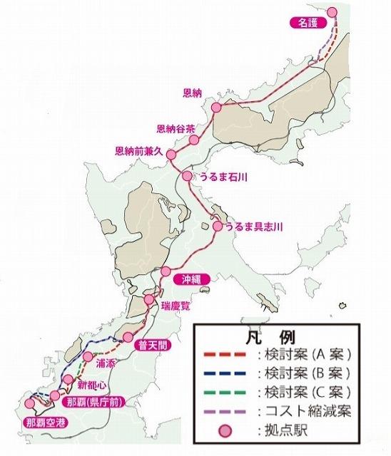 沖縄鉄軌道ルート案