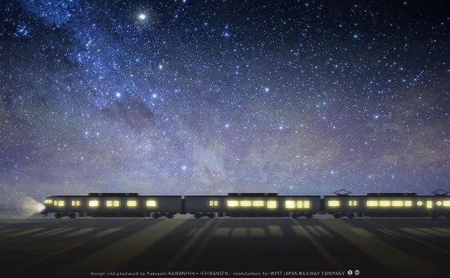 新たな長距離列車外観