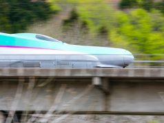 北海道新幹線H7系