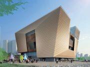 香港故宮博物館