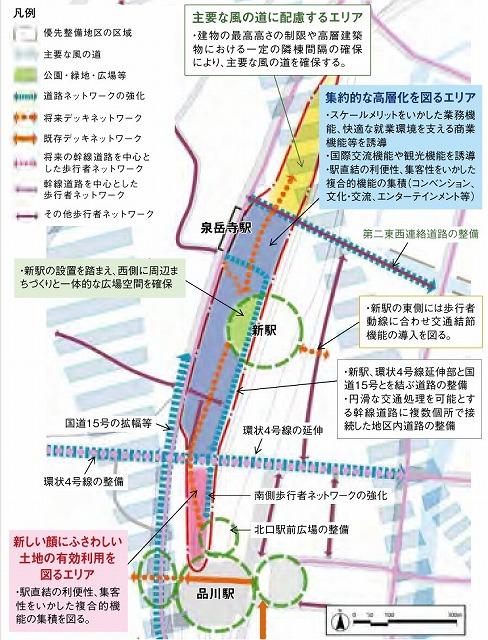 品川新駅周辺の将来像