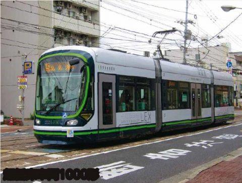 広島電鉄1000系