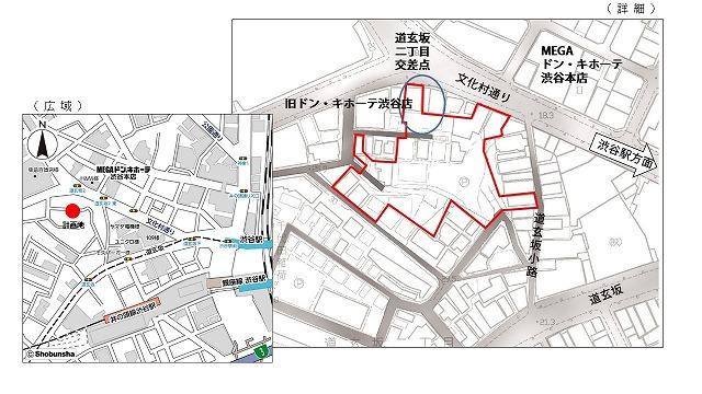 ドンキ道玄坂地図