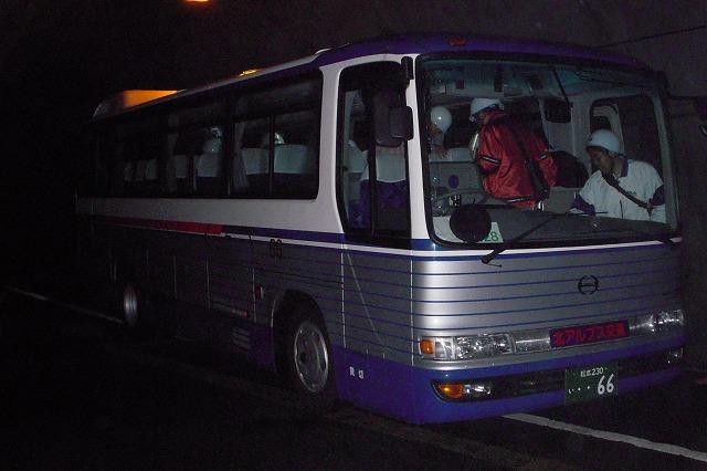 専用地下道バス