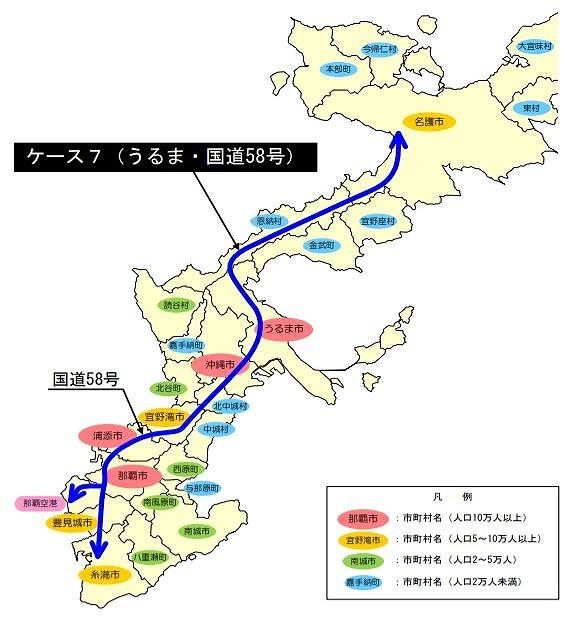 沖縄鉄軌道ケース7