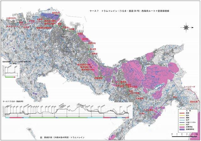 沖縄縦貫トラム地図