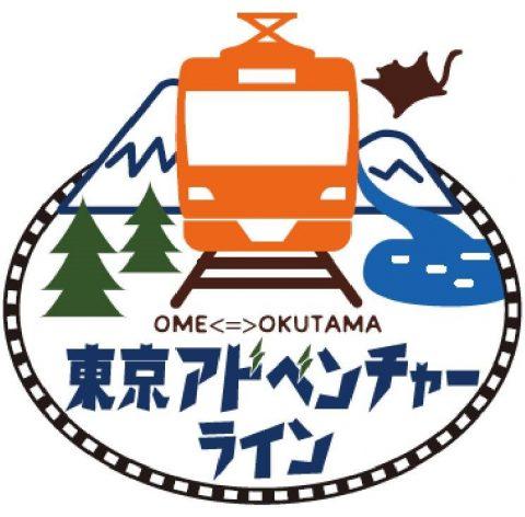 東京アドベンチャーラインロゴ