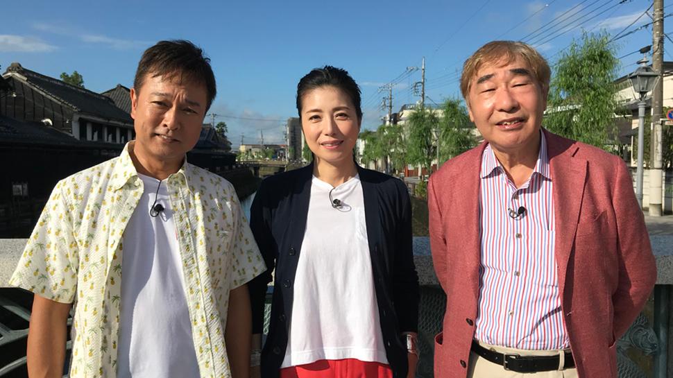 太川・蛭子 ローカル鉄道 寄り道の旅