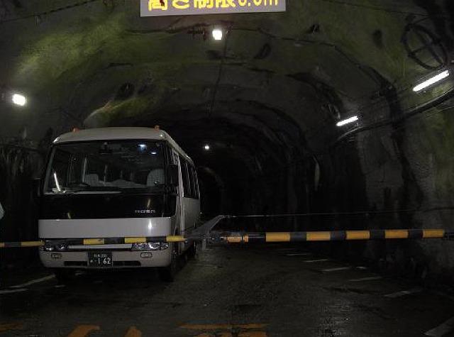 黒部トンネルバス