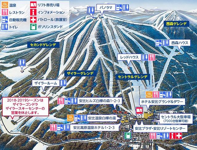 安比高原スキー場ゲレンデマップ
