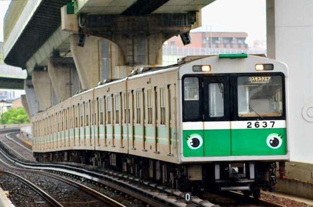 地下鉄中央線