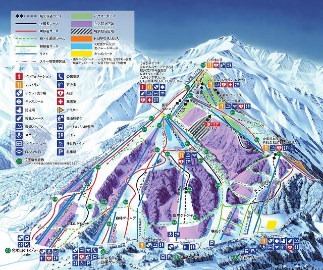 白馬八方尾根スキー場ゲレンデマップ