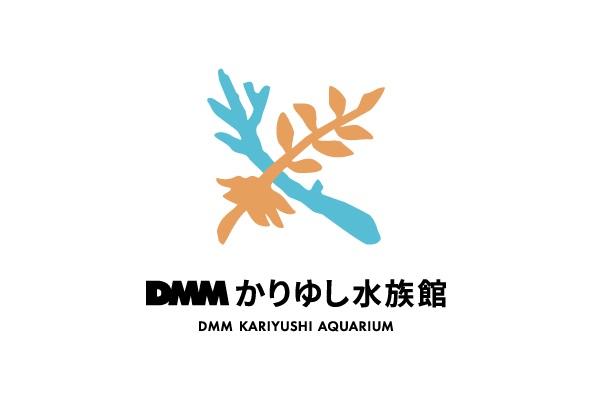 DMMかりゆし水族館ロゴ
