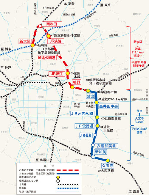 路線図 大阪