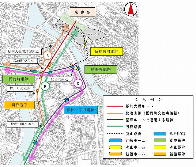 広島電鉄駅前大橋ルート