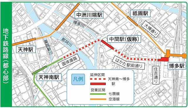 福岡地下鉄七隈線